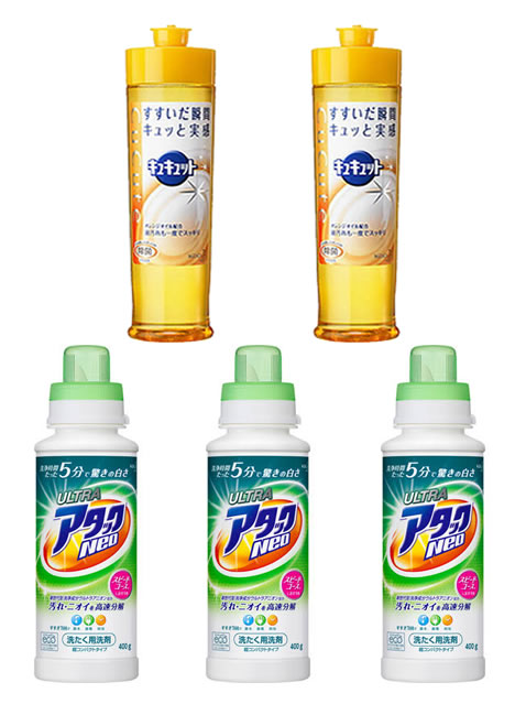 洗剤5本セット